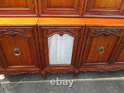 57769 T1 HENREDON Breakfront China Cabinet Curio QUALITY 7 Section UNIT