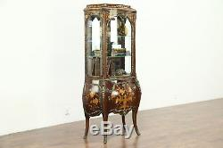 Bombe Marquetry Antique Vitrine or Curio Display Cabinet, Curved Glass, France
